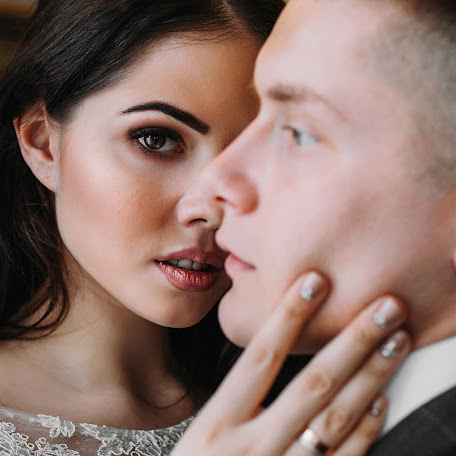 Wedding photographer Maksim Rodionov (Rodionov). Photo of 30.01.2018