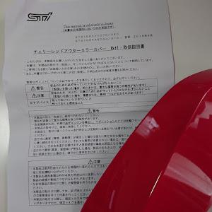 BRZ  ZC6 typeSのカスタム事例画像 けんぴさんの2019年10月06日11:21の投稿