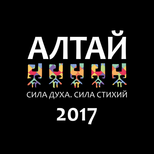 Altay 2017