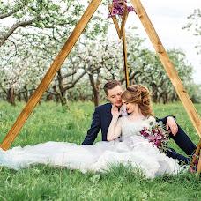 Wedding photographer Ekaterina Belozerceva (Usagi88). Photo of 01.08.2018