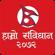 Nepali Flag - Hamro Sambidhan