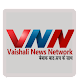 Vaishali News Network APK