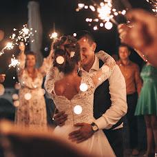 Wedding photographer Sergey Artyukhov (artyuhovphoto). Photo of 10.09.2018