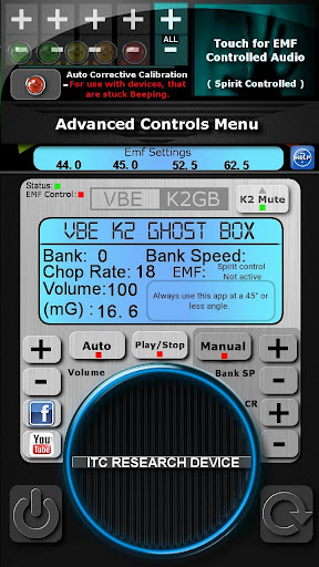 VBE K2 GHOSTBOX PRO  screenshots 11