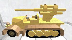 FAMO 18t truck(88㎜高射砲付き)