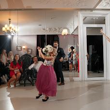Wedding photographer Aleksandr Dymov (dymov). Photo of 06.12.2018