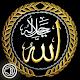 Download Murottal Surah Al-Baqarah For PC Windows and Mac