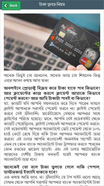 sito di incontri online a Dhaka