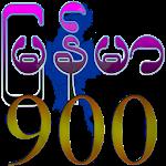 Myanmar Speaking 900'S Icon