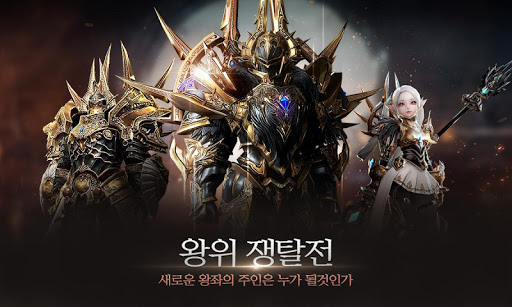 레이븐: KINGDOM screenshot 3