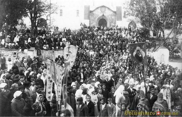 Паломництво до Почаївської Лаври. 1930 р.
