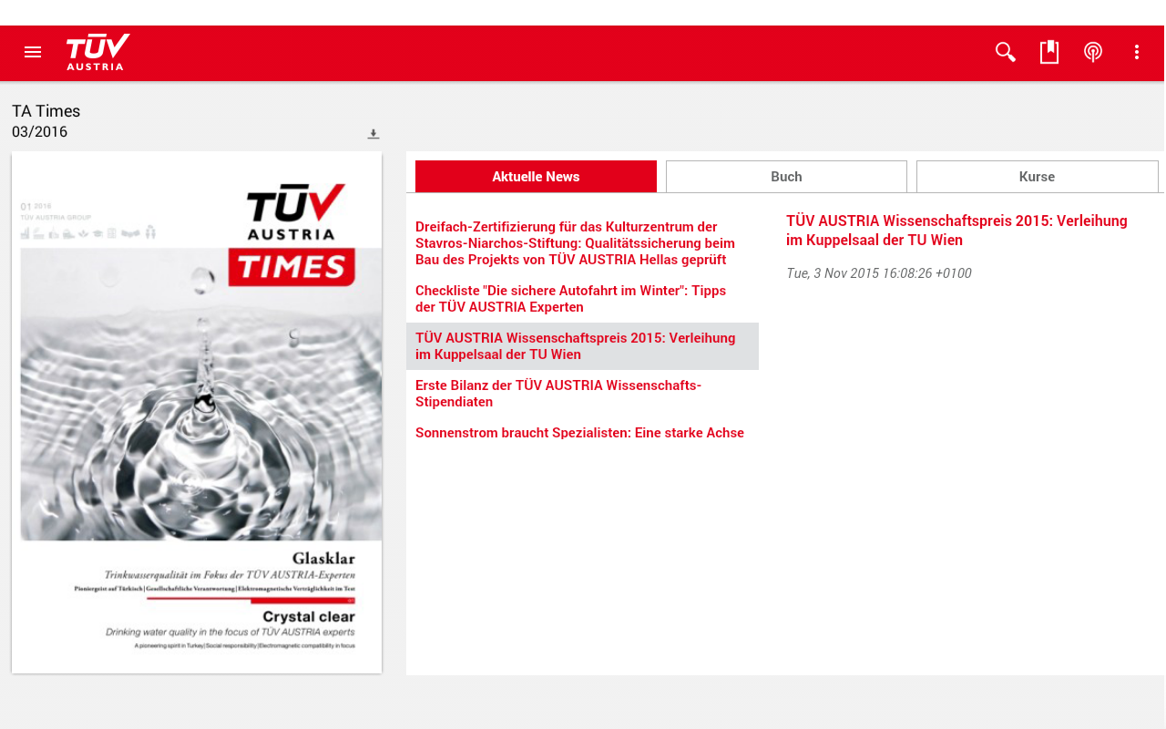 TÜV AUSTRIA TIMES- screenshot