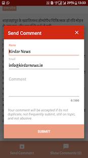 Kirdar News - náhled