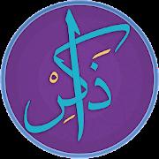 Zaker Pro : Azkar Muslim pray