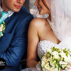 Wedding photographer Anastasiya Kalinina (NastinKalina). Photo of 31.01.2017