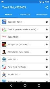 Tamil FM - náhled