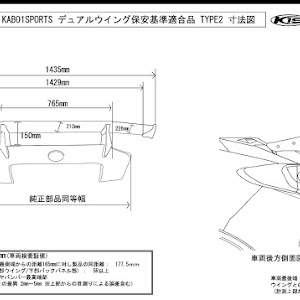 C-HR NGX50 G-Tのカスタム事例画像 KABO1 SPORTS  カボさんさんの2021年02月08日23:39の投稿