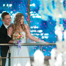 Wedding photographer Aleksey Chuguy (chuguy). Photo of 20.02.2014