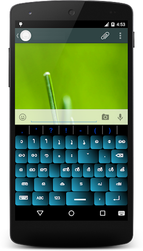 Malayalam Keyboard for Android by Patternlogics (Google Play