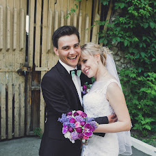 Wedding photographer Ulyana Saleeva (UlyanaSaleeva). Photo of 11.06.2015