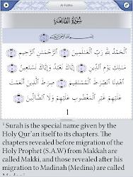 دانلود Quran Explorer اندروید | سیدروید