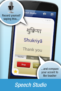 FREE Hindi by Nemo App Latest Version Download For Android and iPhone 3