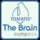 더브레인 두뇌학습연구소 Download on Windows