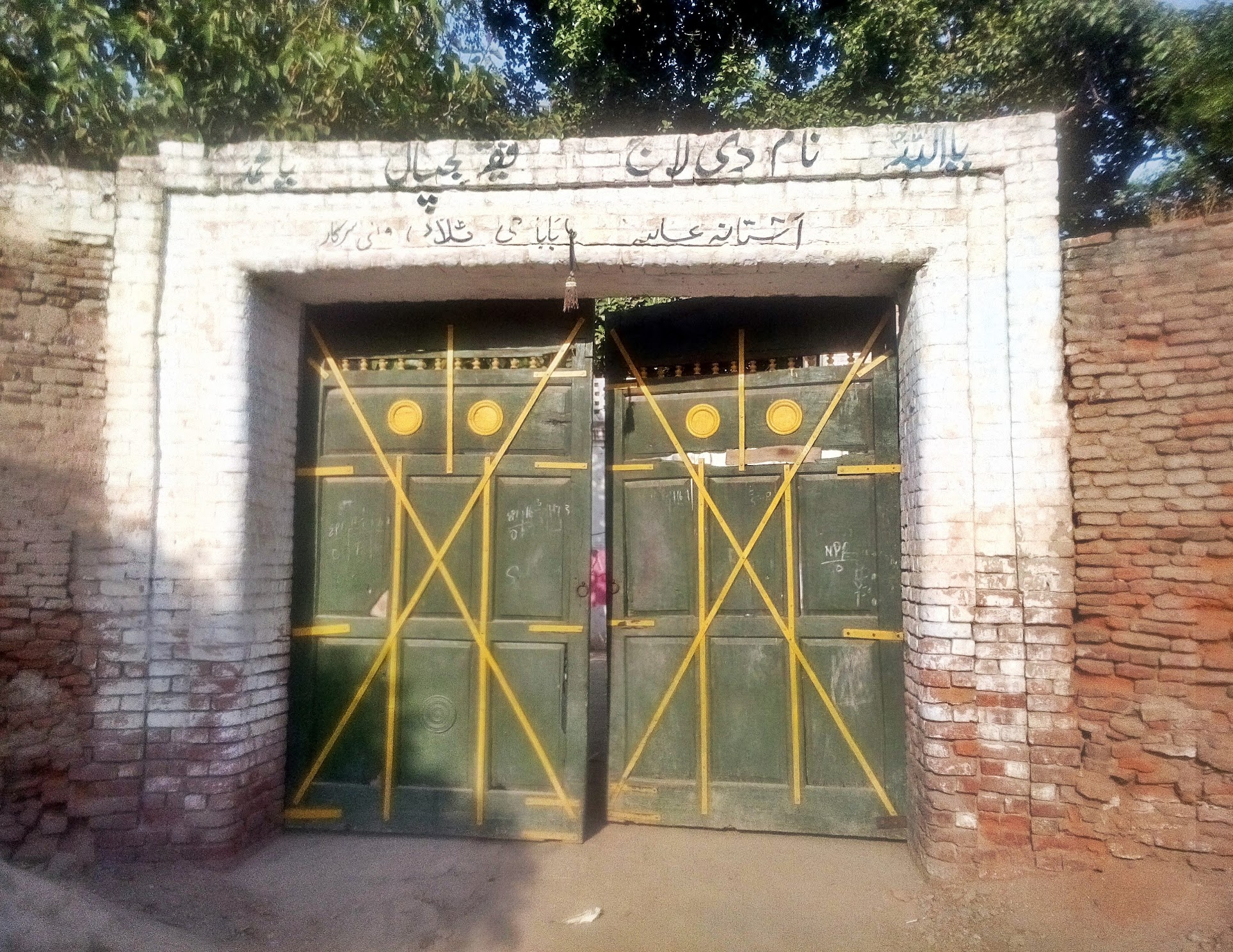 Entrance Door to Gogera Fort