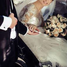 Wedding photographer Aleksey Chipchiu (mailin315). Photo of 19.06.2018
