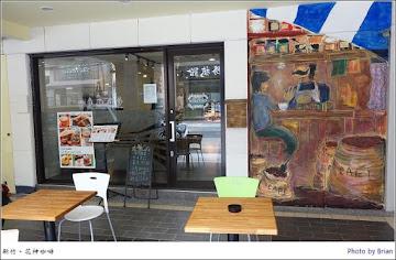 花神café