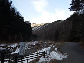 烏帽子岳への稜線