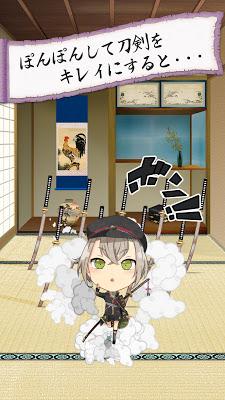 刀剣ぽんぽん for 刀剣乱舞 - screenshot