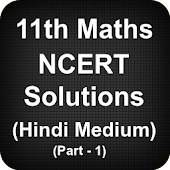 Class 11 Maths NCERT Solutions - Part 1 (Hindi)