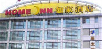 Home Inn Qidong Jianghai Road
