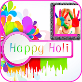 Holi HD Photo Frame 2016