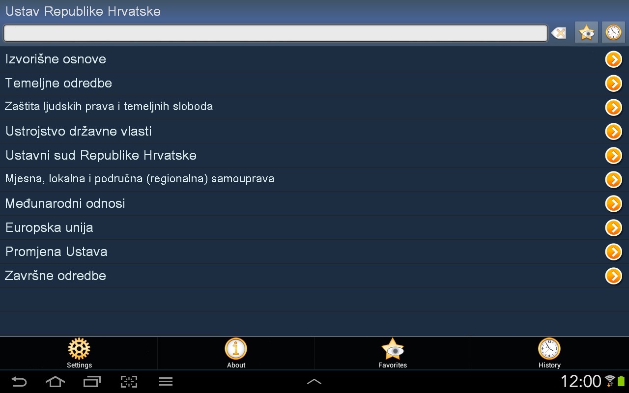 Ustav Republike Hrvatske - screenshot