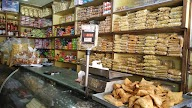 New Bharat Bakery photo 2