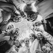 Wedding photographer Darya Agafonova (dariaagaf). Photo of 24.01.2018