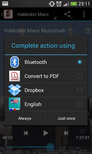 玩音樂App|Hakkokin Mace Musulmah免費|APP試玩