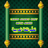 Learn Arabic Easy with Audio