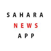 Sahara News App