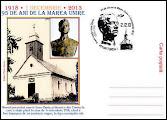 Photo: Biserica din Cristis sursa Facebook, Petre Suciu https://www.facebook.com/photo.php?fbid=939235042816457&set=pb.100001899101978.-2207520000.1459606509.&type=3&theater