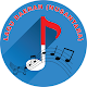 Download Lagu Daerah For PC Windows and Mac