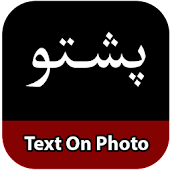 Pashto Text On Photo