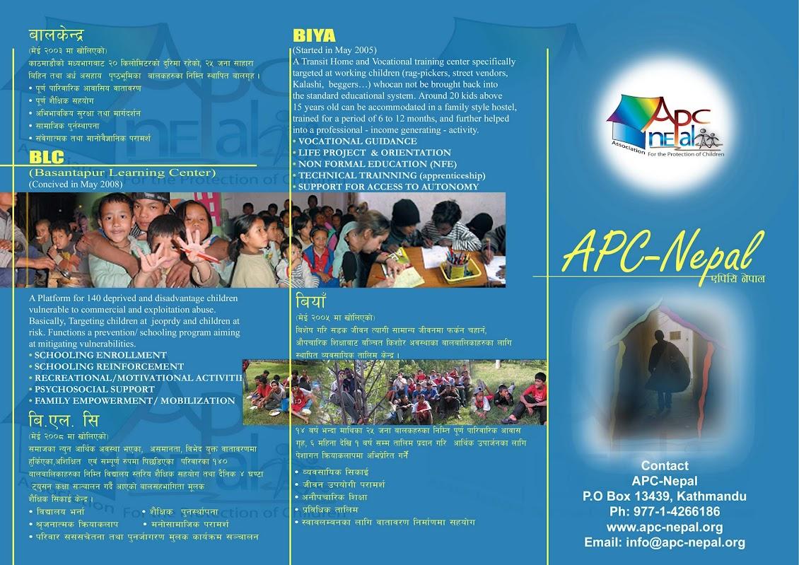 APC 2008 General Brochure