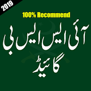 ISSB Guide 100% Recommended by Seniors