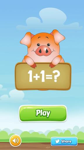 酷數學遊戲