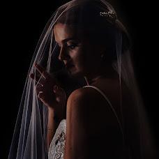Wedding photographer Patricia Riba (patriciariba). Photo of 07.08.2017