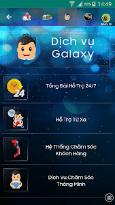 Quà tặng Galaxy screenshot 6