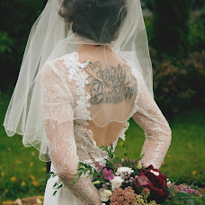 Wedding photographer Evgeniya Babskaya (mumlalennon). Photo of 03.10.2016